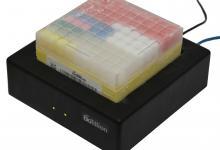 BioTillion BoxMapper II